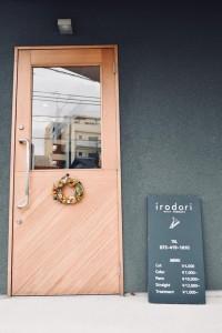 irodori 美容室